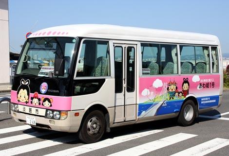 ローザ推進委員会(兵庫県)