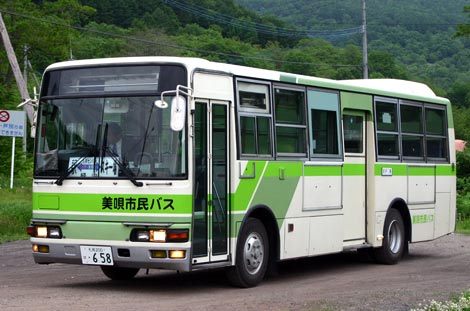 http://akabus.sakura.ne.jp/photo/80th/bibaic-mk2sotf.jpg