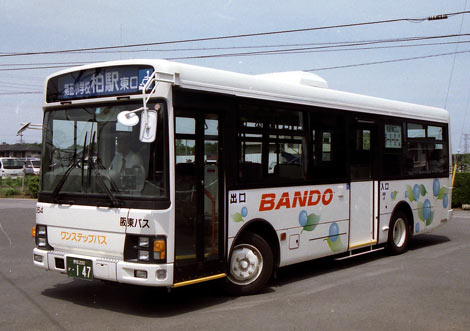 あび バス