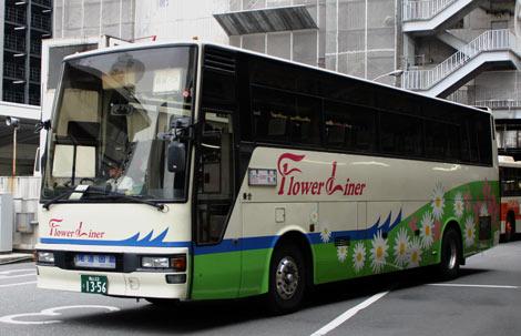 中国バス(高速3)