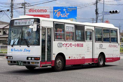 平成エンタープライズ(路線) 表紙>>画像部表紙 >>平成エンタープライズ(路線) 平成エンター
