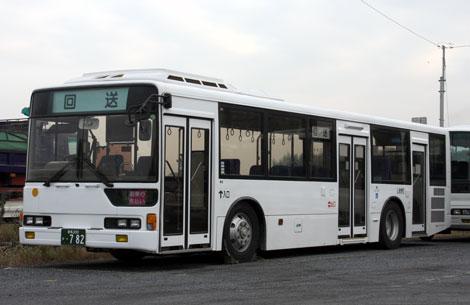 イオン モール 羽生 バス