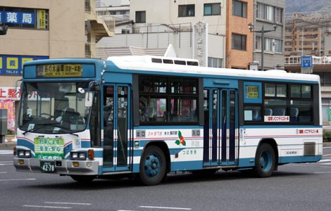 広島電鉄(呉市交通局移管時の移...