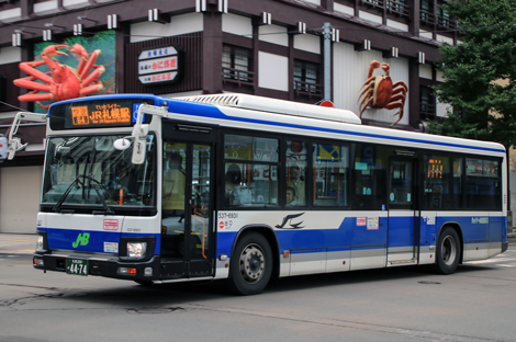 Jr 北海道 バス JR北海道バス|バス時刻表やバス停検索|路線バス情報