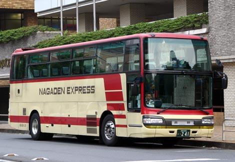 長電バス(高速)