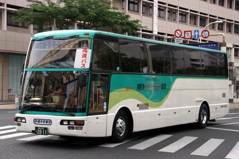 やんばる 急行 バス